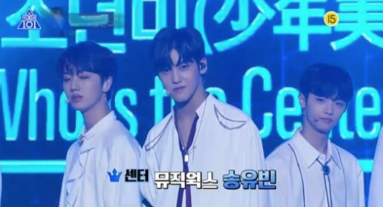 MYTEEN's Song YuVin And Kim KookHeon Reported To Return As Duo