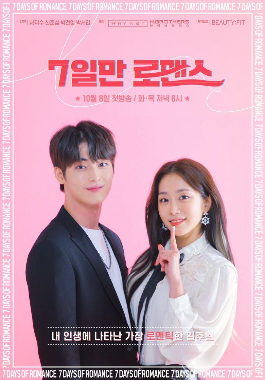 """One Fine Week"" (2019 Web Drama): Cast & Summary"