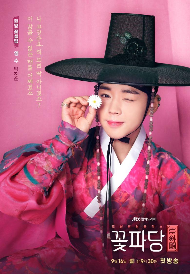 "Park JiHoon To Release New Album In December, Start Of ""FANCON ASIA TOUR"""