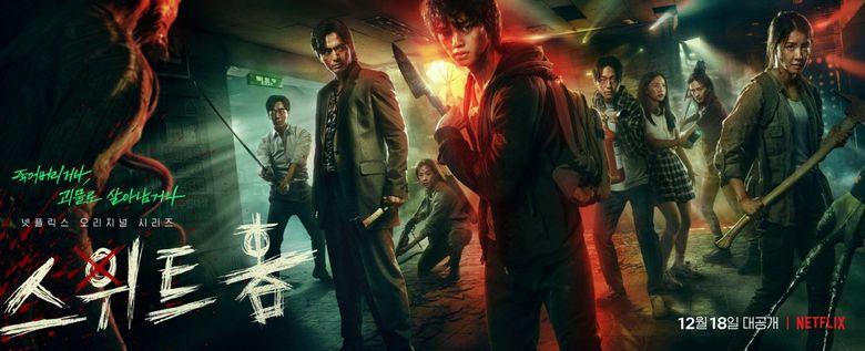 """Sweet Home"" (2020 Netflix Drama): Cast & Summary"