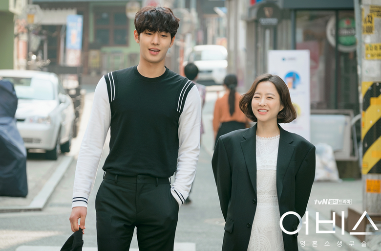 5 Heart Fluttering Couples With +26cm Height Difference In K-Dramas