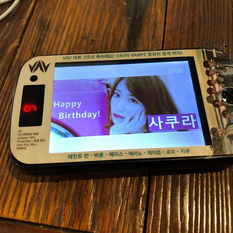 K-Pop Fan Tips: 10 Ways K-Pop Fans Celebrate Idols Birthday Part 1 - Advertisement