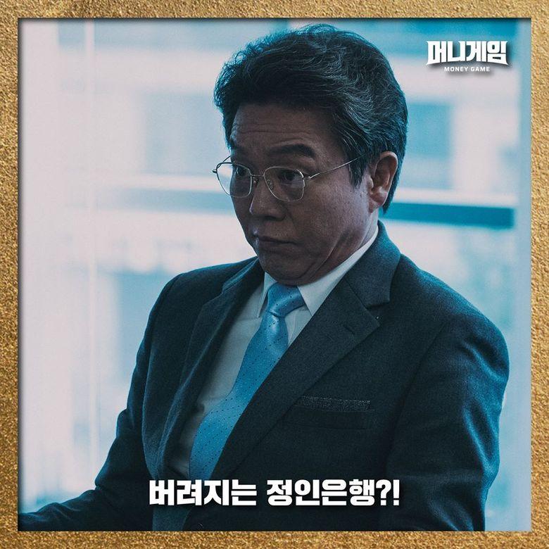 Wednesday-Thursday Korean Drama Ratings | 3rd Week Of February