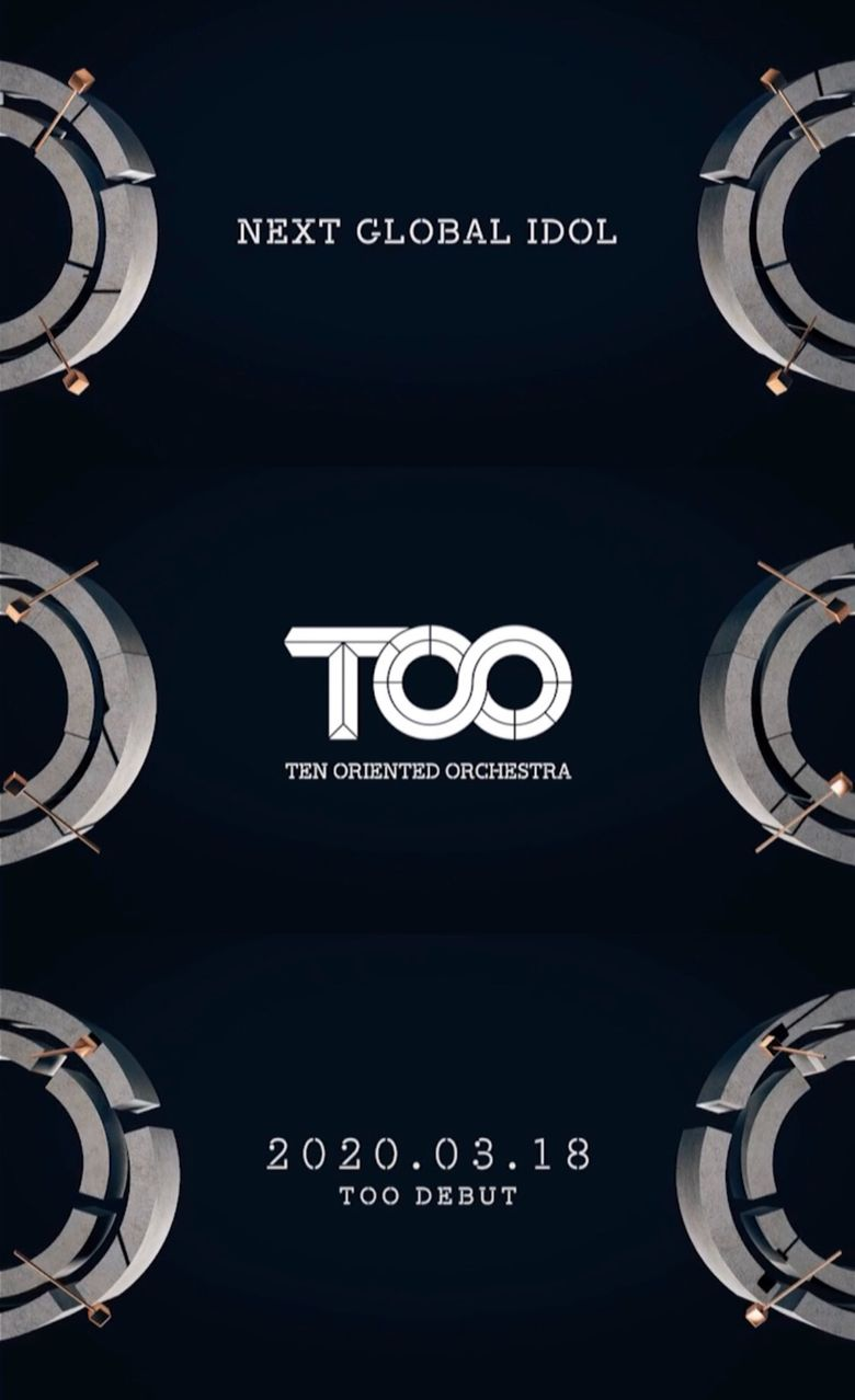 TOO Confirms Debut Date, Joining The Debut Lineup In March