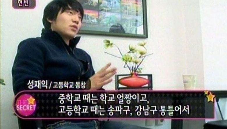 What Was Hyun Bin Like Back In High School?