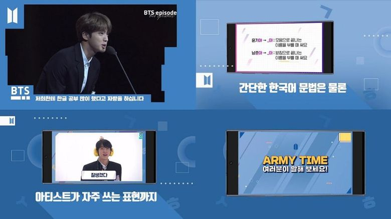 What To Know About Learn Korean With BTS App