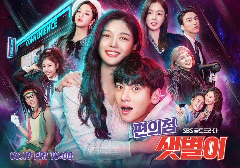 """""""Backstreet Rookie"""" (2020 Drama): Cast & Summary"""