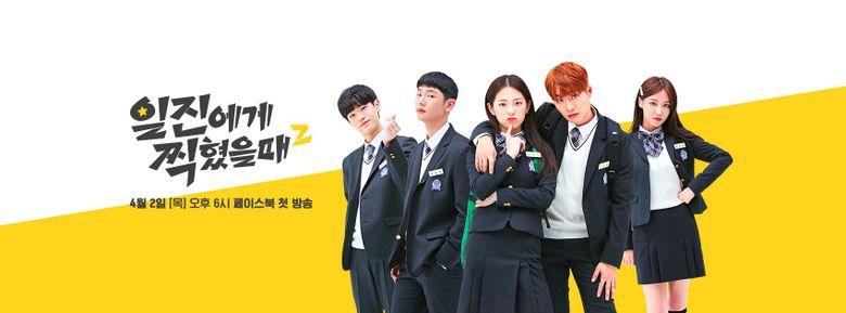 """Best Mistake 2"" (2020 Web Drama): Cast & Summary"