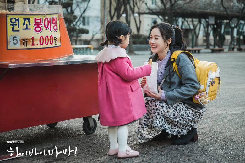 "Which Drama Top Ratings This Weekend?: ""Rugal"", ""Hi Bye, Mama!"", …"