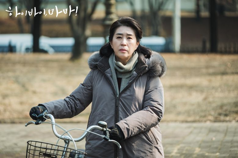 """Which Drama Top Ratings This Weekend?: """"Itaewon Class"""", """"Hi Bye, Mama!"""", …"""