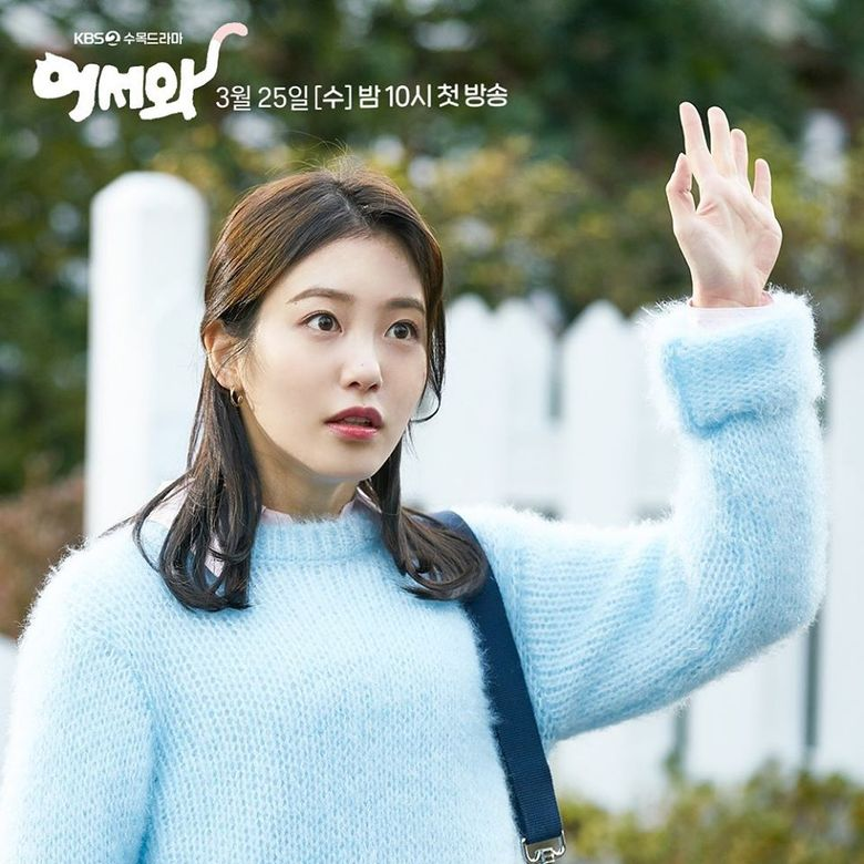 Wednesday-Thursday Korean Drama Ratings   4th Week Of March