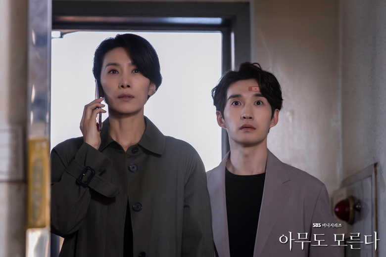 Monday-Tuesday Korean Drama Ratings | 3rd Week Of March