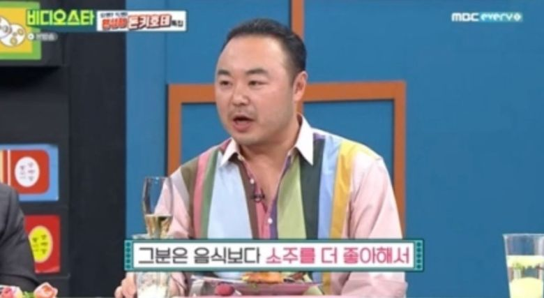 Chef Regrets Not Giving BTS V Special Service