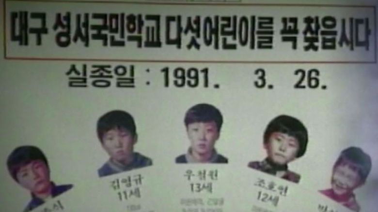 Lee SeYoung Debuting At Early Age Has Something To Do With Unsolved Crime Case