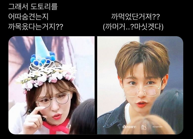 SM Idols Who Look Extremely Similar To Each Other