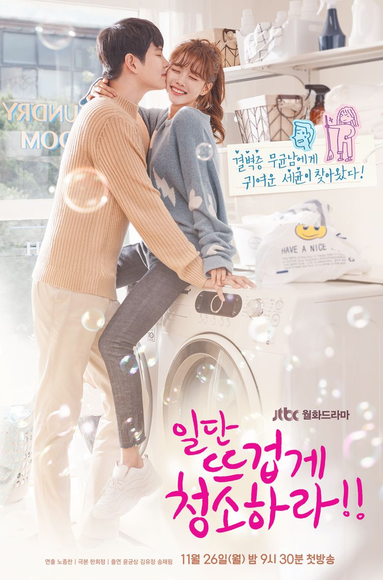 """""""Clean With Passion For Now"""" (2018 Drama): Cast & Summary"""