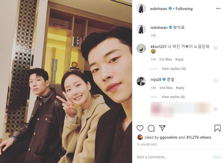Kim GoEun, Woo DoHwan, & Kim KyungNam Have Funny Interactions On Instagram
