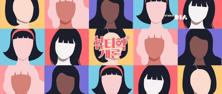 Best 5 Channels To Watch Korean Web Dramas With Subtitles