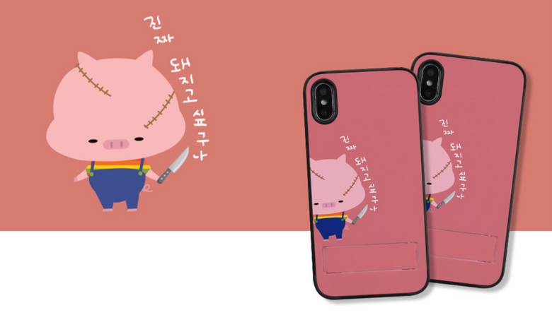 """Find Out About The Phone Case Used By Kim GoEun In """"The King: Eternal Monarch"""""""