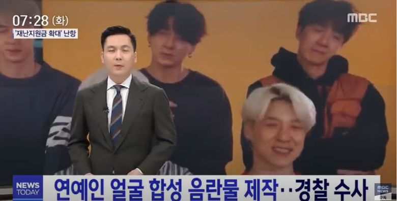MBC Angers BTS Fandom Over Photos Used In Report About Sexual Photos Of Celebs