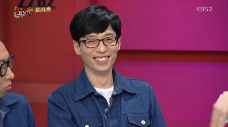 Some Netizens Think Comedian Yoo JaeSuk Shares Resemblance With This BTS Member