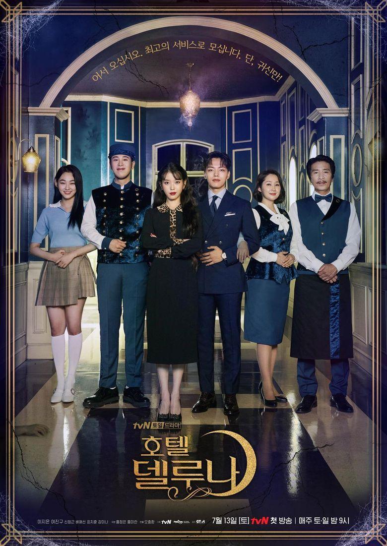 """Hotel Del Luna"" (2019 Drama): Cast & Summary"