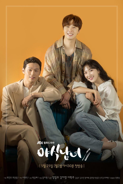 """Sweet Munchies"" (2020 Drama): Cast And Summary"