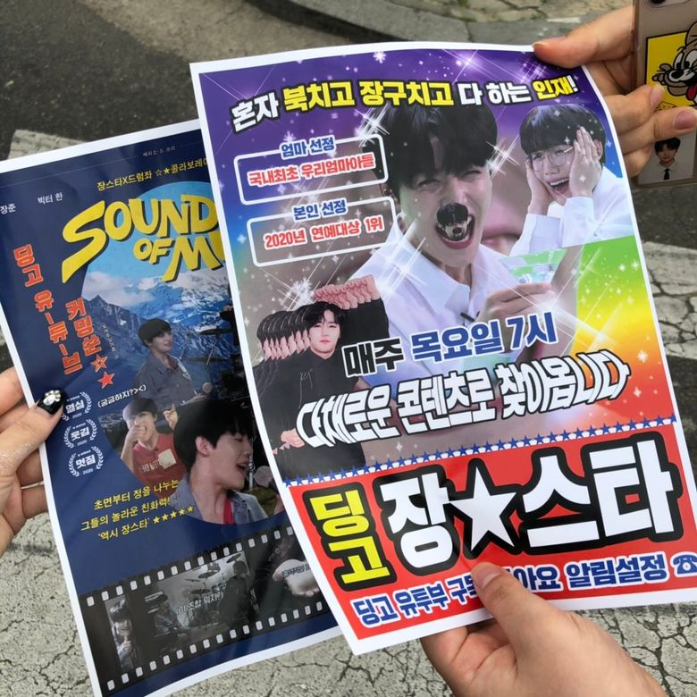 """Golden Child's JangJun Spotted In Hongdae Streets Promoting His Reality Show """"JangStar"""""""