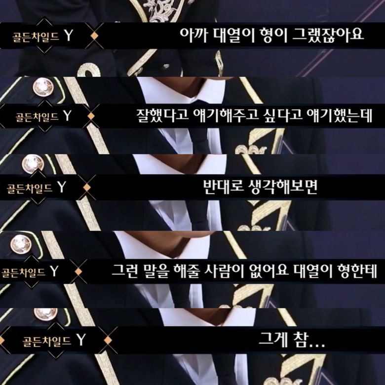 """Fans Tear Up At The Words By Golden Child's Y During Mnet """"Road To Kingdom"""""""