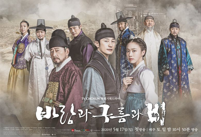 4 Historical K-Dramas Of 2020