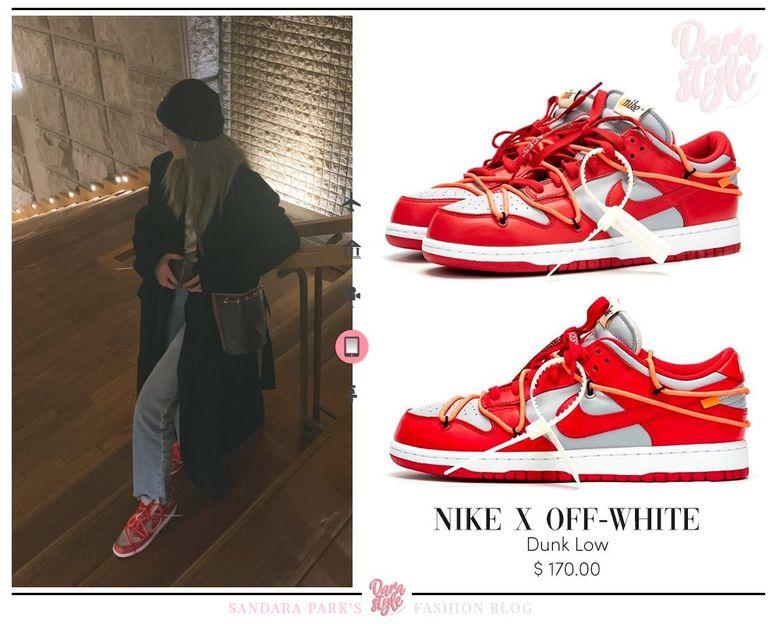 With 1000+ Pairs Of Kicks Sandara Park Is Pretty Much The Biggest Sneaker Head In K-Pop