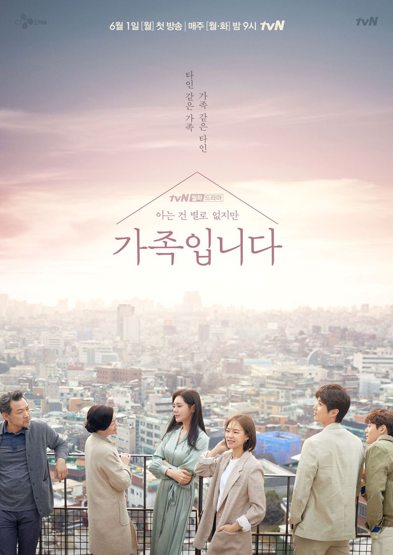 Top 3 K-Dramas & 1 Netflix Release To Have On Your Watchlist This June