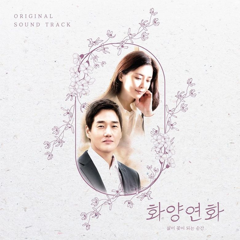 """Which Drama Top Ratings This Weekend?: """"The King: Eternal Monarch"""" & """"When My Love Blooms"""" Ended"""