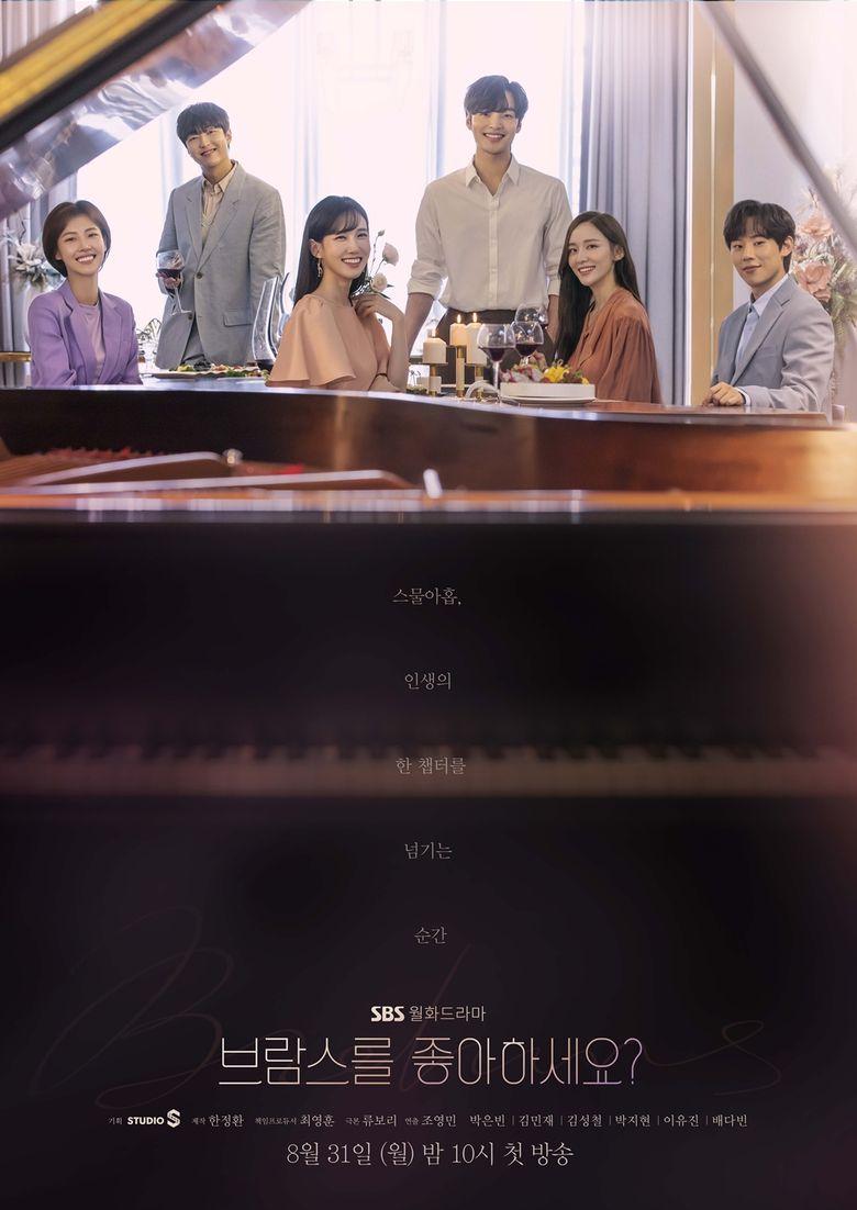 """""""Do You Like Brahms?"""" (2020 Drama): Cast & Summary"""