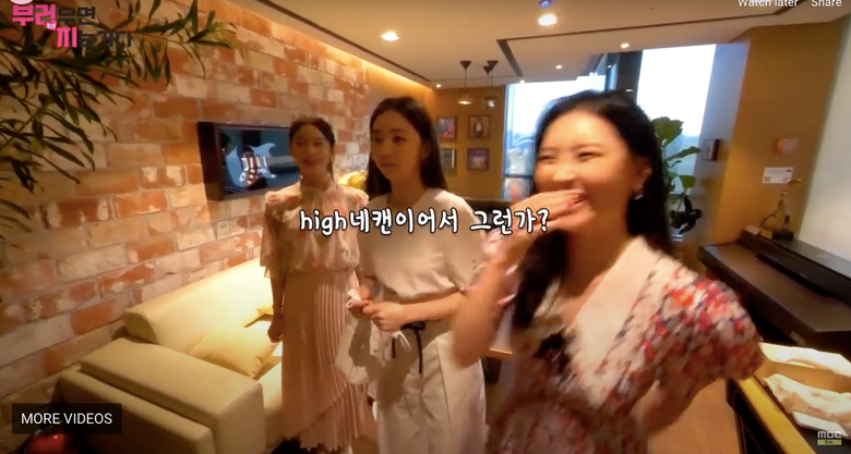 JYP Gives Wonder Girls Tour Of New HQ Building