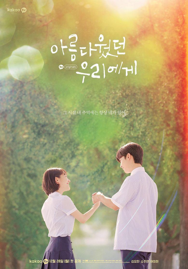"""A Love So Beautiful"" (2020 Web Drama): Cast & Summary"