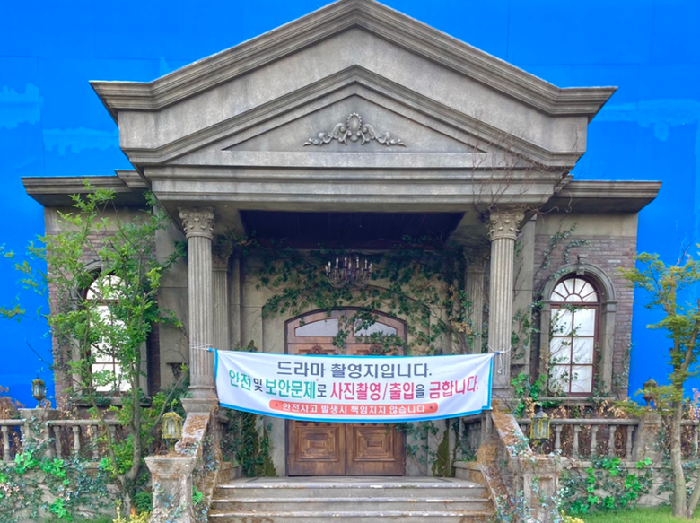 "K-Drama ""It's Okay To Not Be Okay"" Filming Location Of Seo YeJi's Mansion"