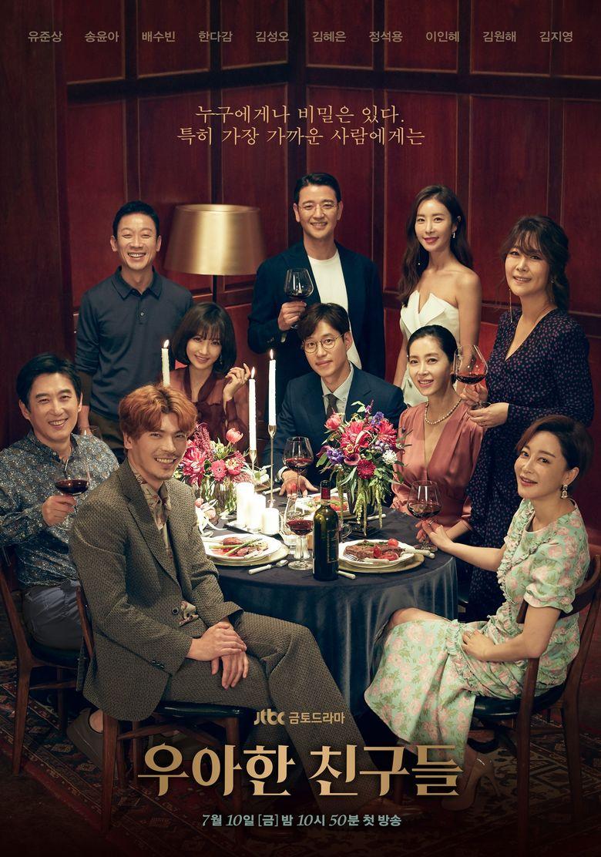 """Graceful Friends"" (2020 Drama): Cast & Summary"