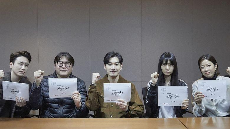"""Stranger 2"" (2020 Drama): Cast & Summary"