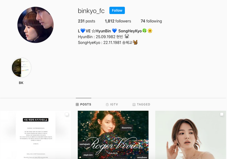 Fans Show Love For BinKyo