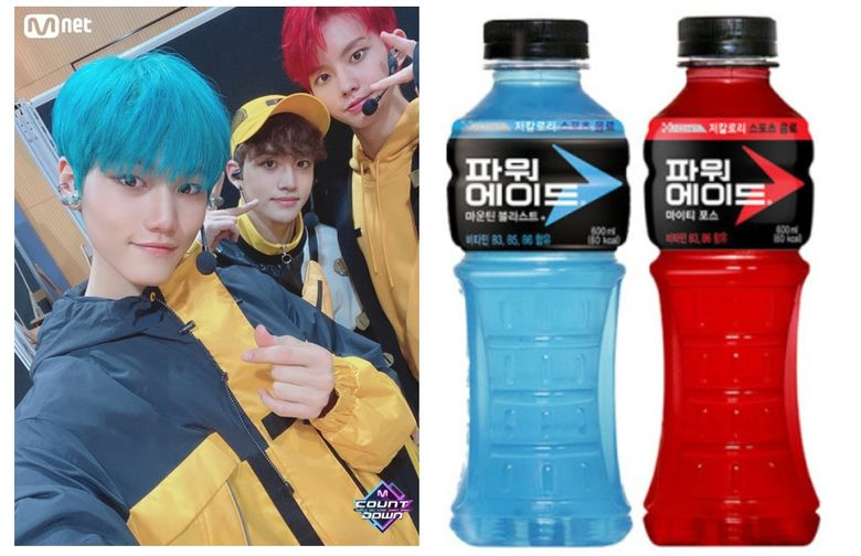 Find Out Which Members Of MCND Are Called 'Powerade' By Netizens