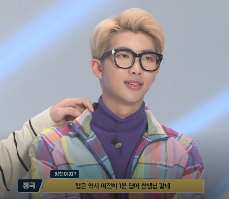 K-Pop Idols In Supreme Clothing