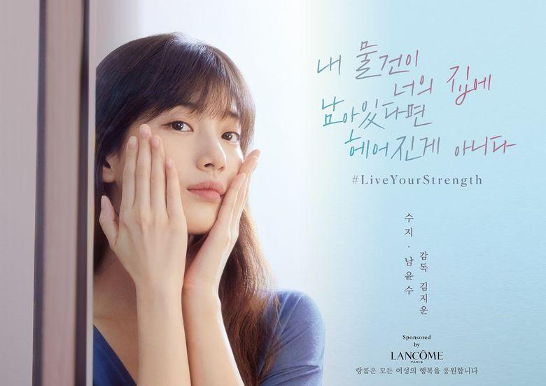 """""""Live Your Strength"""" (2020 Short Film): Cast & Summary"""