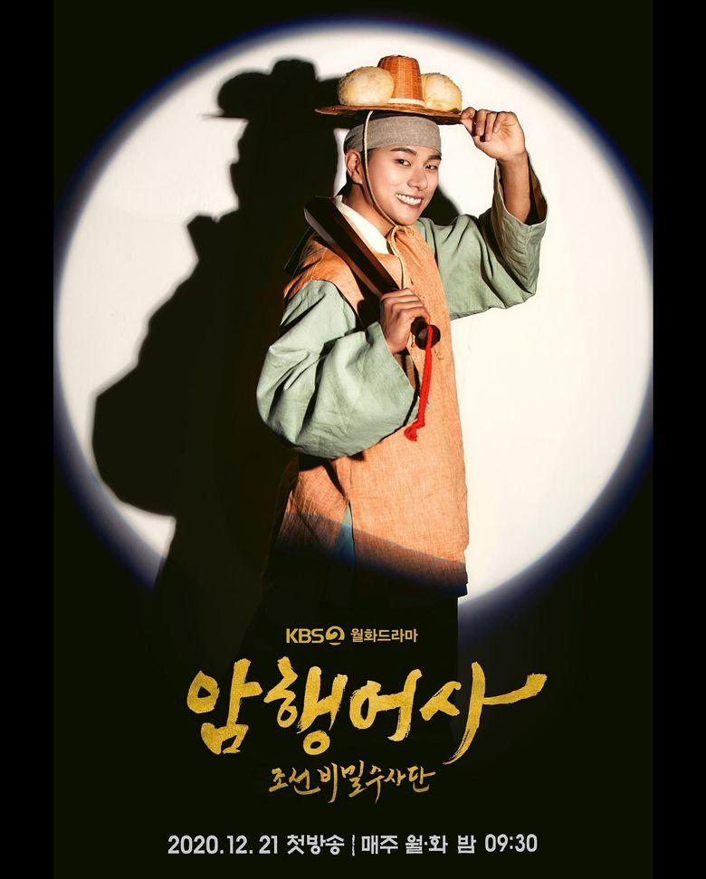 """Royal Secret Agent"" (2020 Drama): Cast & Summary"