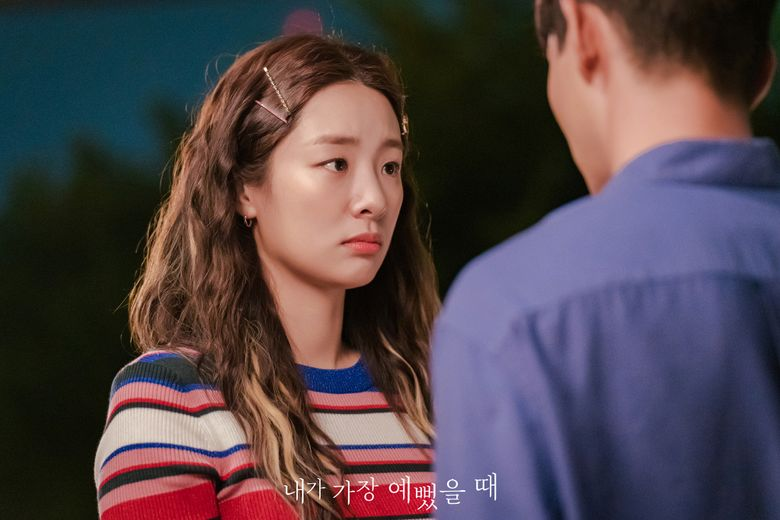 """Who Is The 177cm Actress Acting As The Korean American Amber In """"When I Was Most Beautiful""""?"""