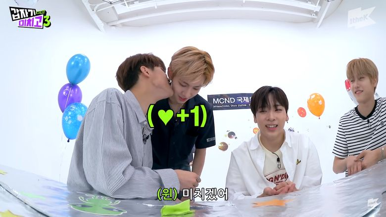 Find Out What MCND's Win Did To Get A Kiss On The Cheek From BIC