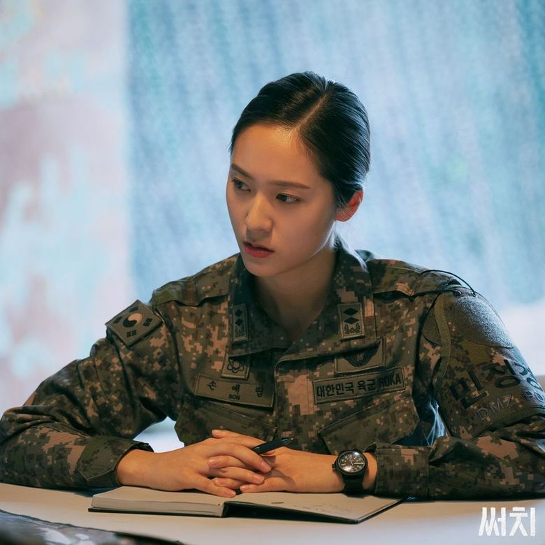 """Fans Are Looking Forward To The New Girl Crush Character Of Krystal In """"Search"""""""