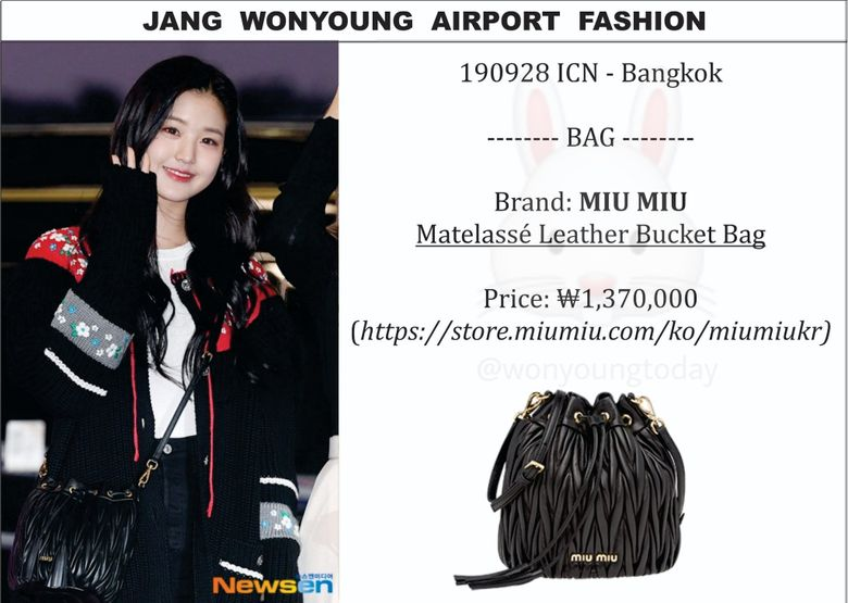IZ*ONE WonYoung Showed Her Beautiful,Young, & Rich Status With Her Bags