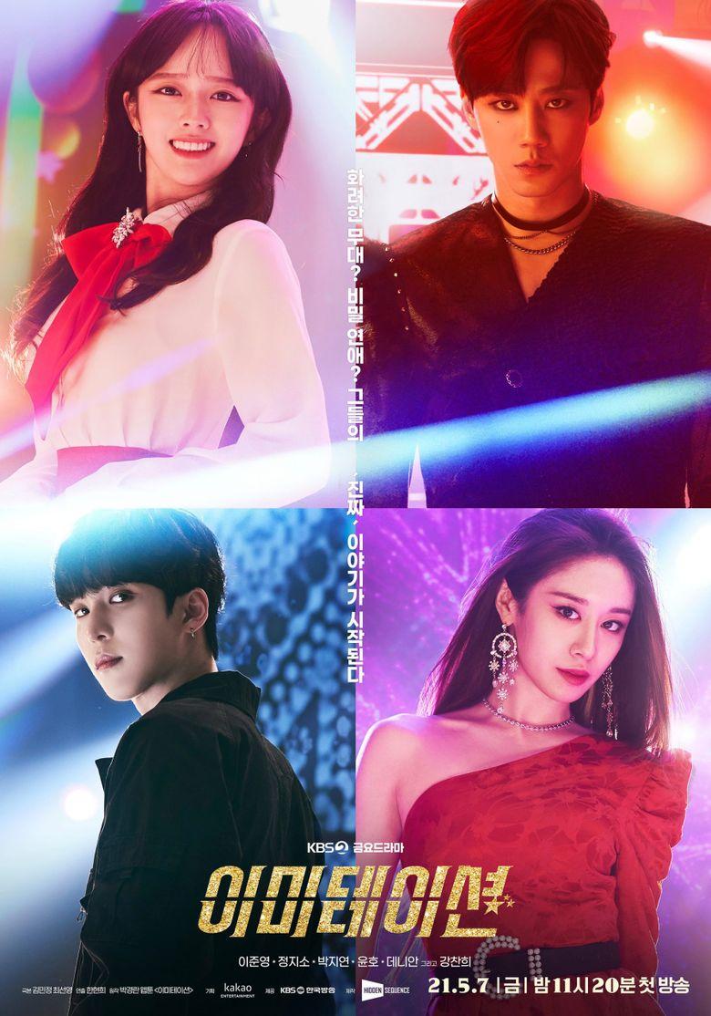 """""""Imitation"""" (2021 Drama): Cast & Summary"""