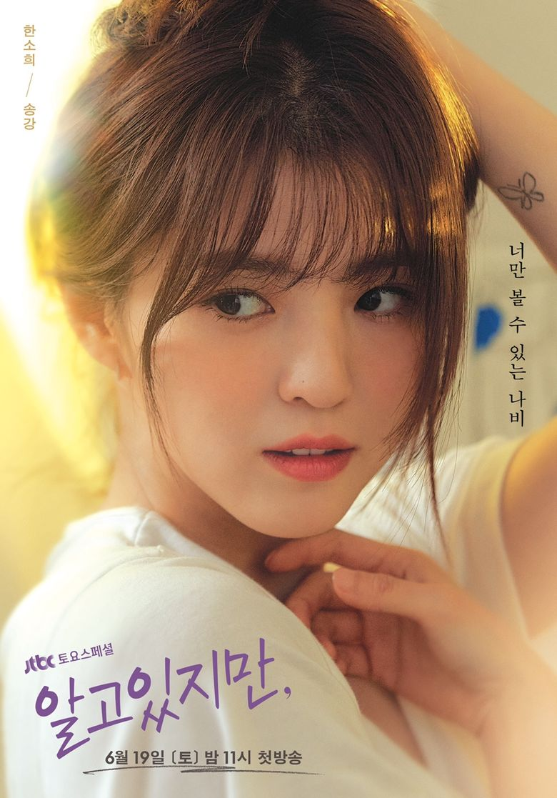 """Nevertheless,"" (2021 Drama): Cast & Summary"